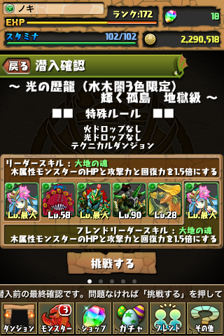 20130225a.png