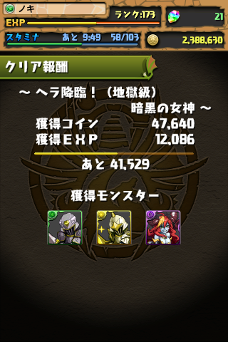 20130225m.png