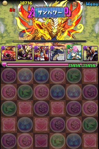 20130225s.png