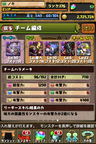 20130301b.png