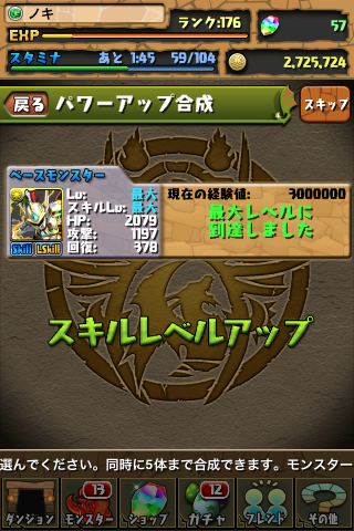 20130301c.png