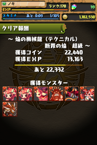 20130304b.png