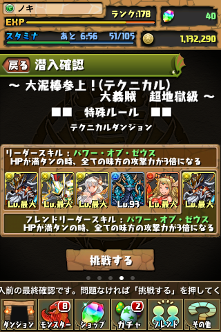 20130304c.png