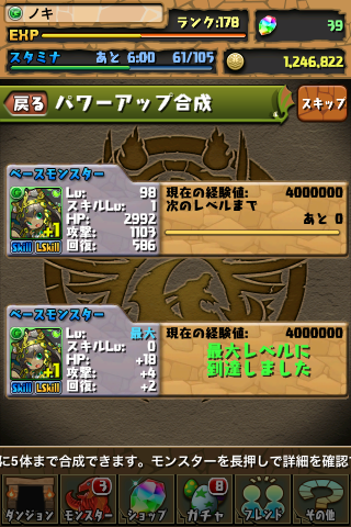 20130305a.png