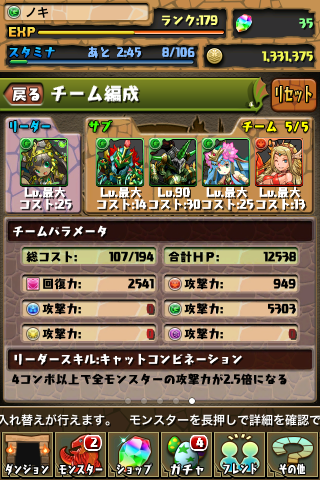 20130305b.png