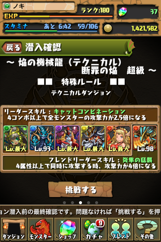20130307c.png
