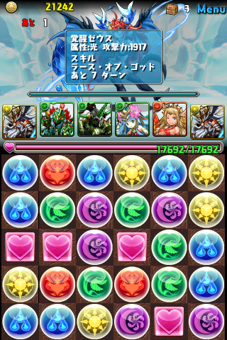 20130311r.png