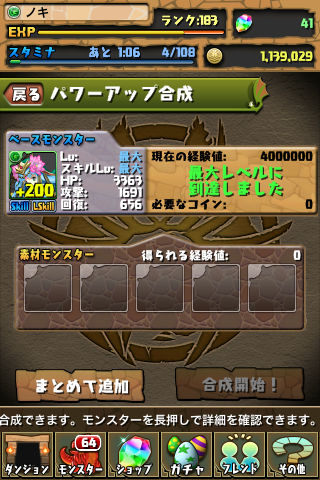 20130313a.png