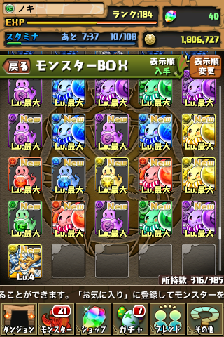 20130315c.png