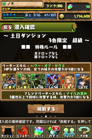20130317a.png
