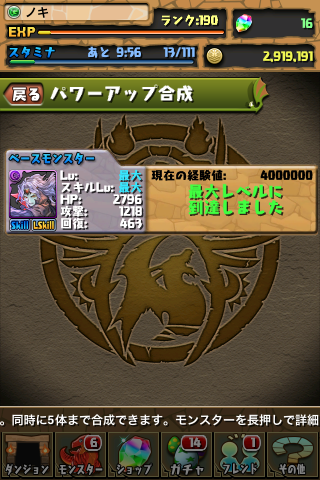 20130319b.png