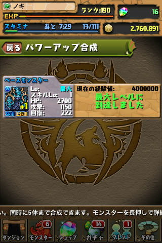 20130319c.png
