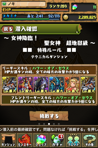 20130321a.png
