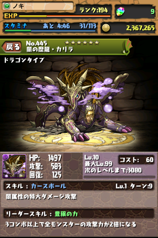 20130322f.png