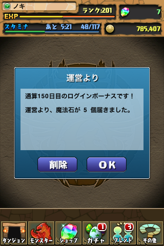 20130330a.png