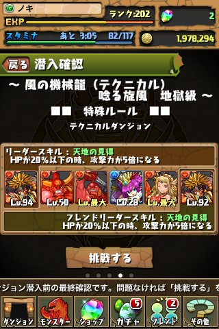 20130401a.png