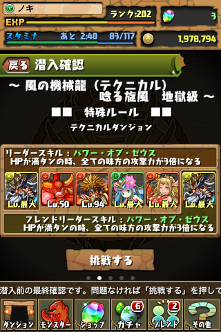 20130401c.png