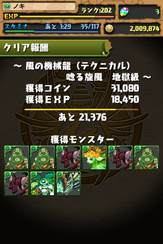 20130401h.png