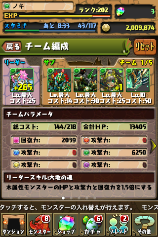 20130401j.png