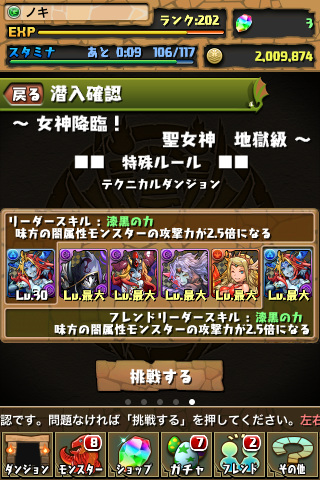 20130402a.png
