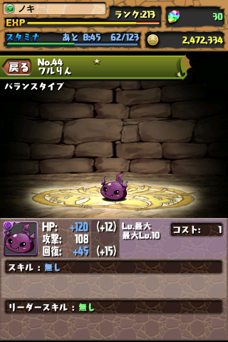 20130413b.png