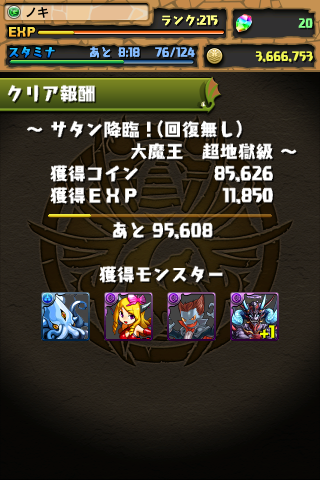 20130414r.png