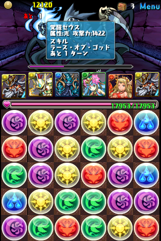 20130414zf.png