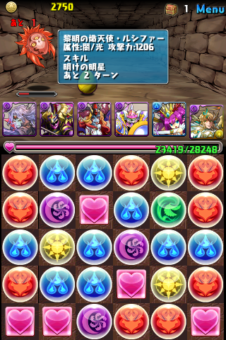 20130418c.png