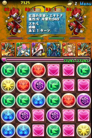 20130422k.png