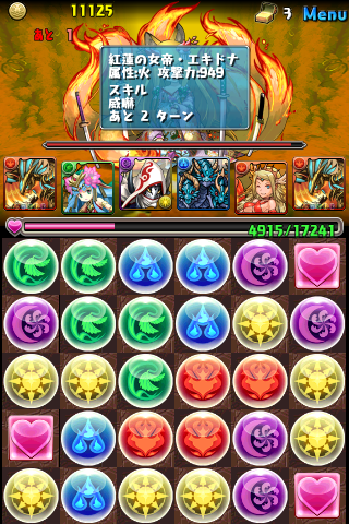 20130422m.png