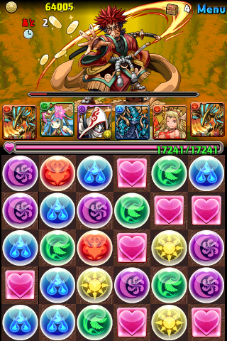 20130422s.png
