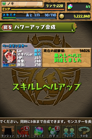 20130504a.png