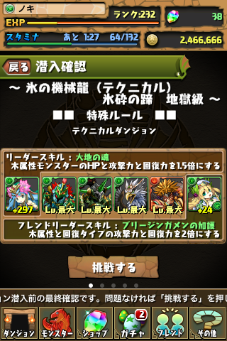 20130507f.png