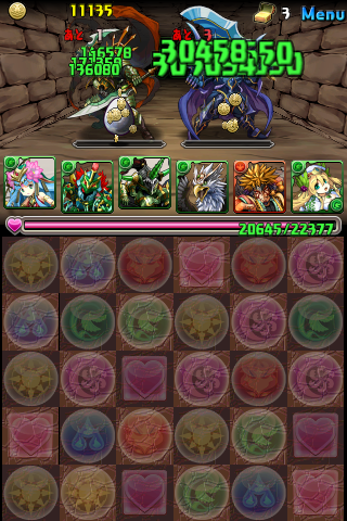 20130509g.png