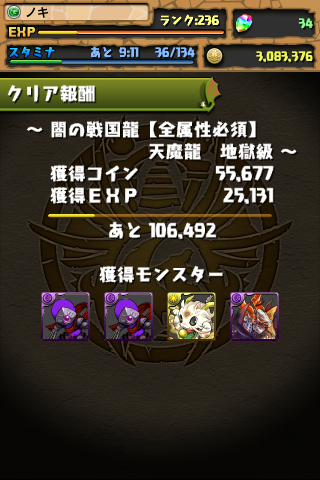20130513h.png
