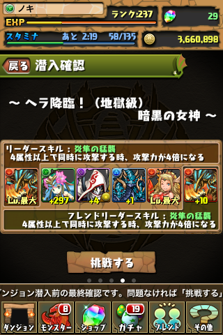 20130513j.png