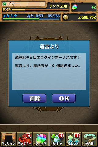 20130519b.png
