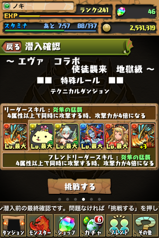 20130527g.png