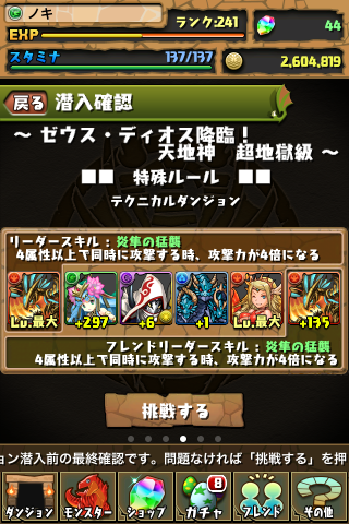 20130528a.png