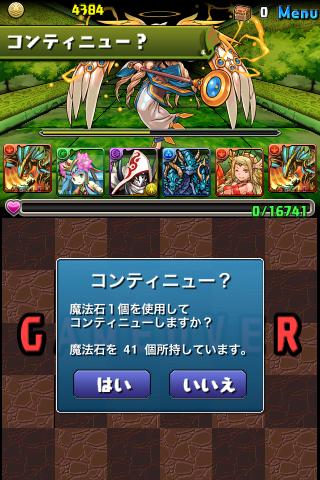 20130528e.png