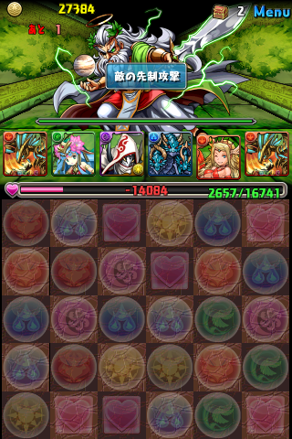 20130528g.png
