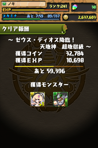 20130528h.png