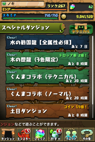 20130616aowydf.png