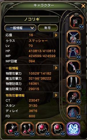 20140106_04.jpg