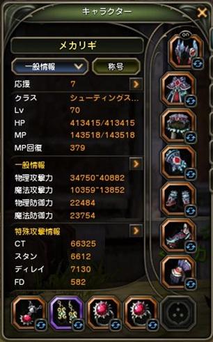 20140106_05.jpg