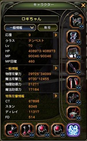 20140106_06.jpg