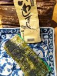 九州鰯寿司