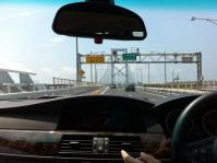 高知ドライブ橋