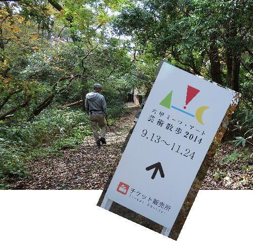 2014・10・26六甲山2