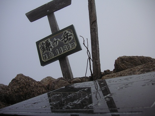 新しい山名標識